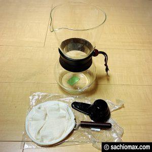 【自宅で美味しいコーヒー】ハリオ ネルドリップ ポット 淹れ方05