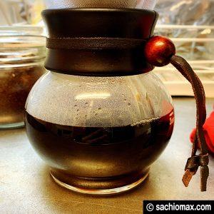 【自宅で美味しいコーヒー】ハリオ ネルドリップ ポット 淹れ方20