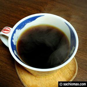 【自宅で美味しいコーヒー】ハリオ ネルドリップ ポット 淹れ方21