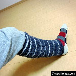 【冷え性】膝上までカバーするnicolyルームソックスを買ってみた。11