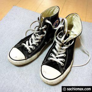 【便利グッズ】紐を結んだまま脱着できるseria「伸びる靴ひも」長さ02