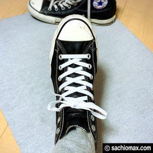 【便利グッズ】紐を結んだまま脱着できるseria「伸びる靴ひも」長さ05