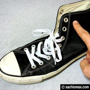 【便利グッズ】紐を結んだまま脱着できるseria「伸びる靴ひも」長さ06