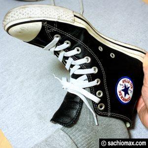 【便利グッズ】紐を結んだまま脱着できるseria「伸びる靴ひも」長さ07