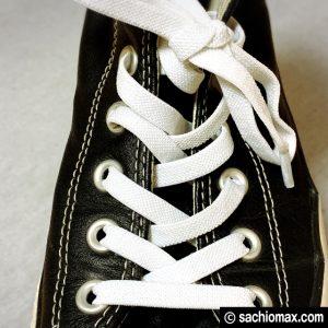 【便利グッズ】紐を結んだまま脱着できるseria「伸びる靴ひも」長さ08