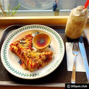 【新大久保】揚げなく焼いたチーズパンドッグ「カエサルカフェ」感想
