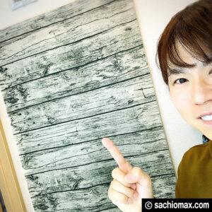【写真】撮影背景(バックシート)を手作りする方法-木目/北欧/DIY00