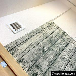 【写真】撮影背景(バックシート)を手作りする方法-木目/北欧/DIY06