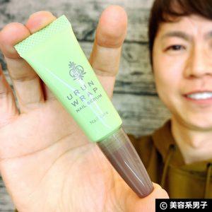 【ネイルケア】ウルンラップ ネイルセラムオイル 人気の理由-爪/乾燥