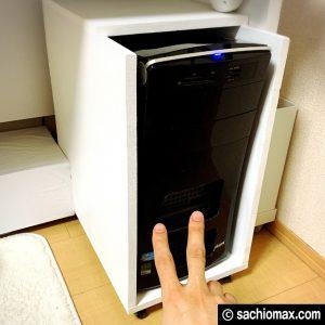 【パソコンが熱い】デスクトップPC熱暴走対策☆熱を逃がす改造09