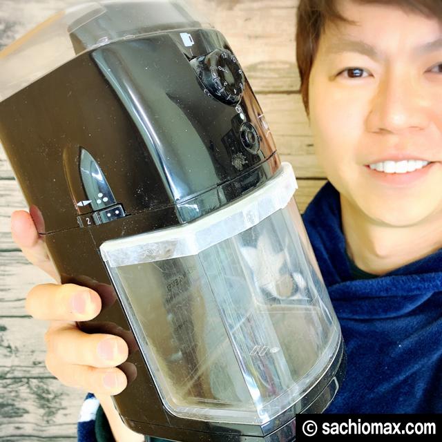 【DIY】メリタ「パーフェクトタッチⅡ」受け皿蓋を自力で作る00