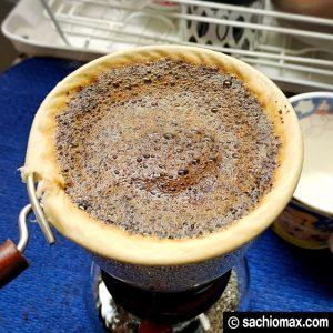 【おうちカフェ】通販で美味しいコーヒー豆「土居珈琲」お試しセット05