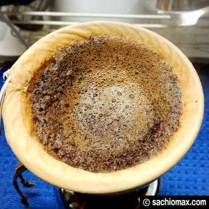 【おうちカフェ】通販で美味しいコーヒー豆「土居珈琲」お試しセット11