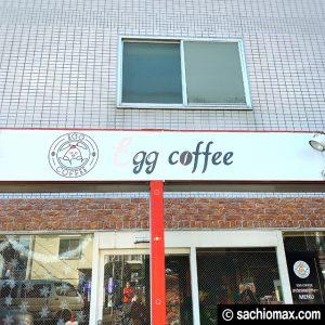 【ベトナム発】卵x珈琲「エッグコーヒー」感想-新大久保カフェ03