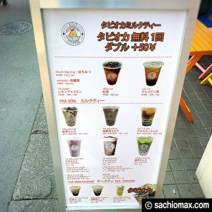【ベトナム発】卵x珈琲「エッグコーヒー」感想-新大久保カフェ04