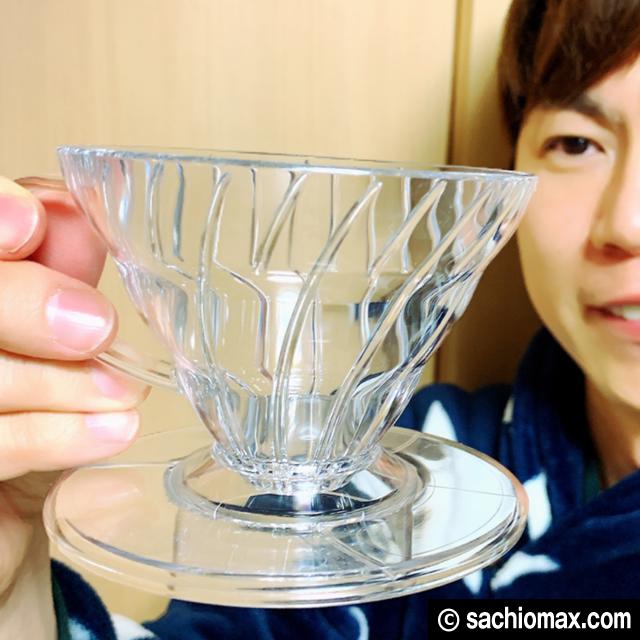 【おうちカフェ】HARIO(ハリオ)V60コーヒードリッパーを買ってみた。00