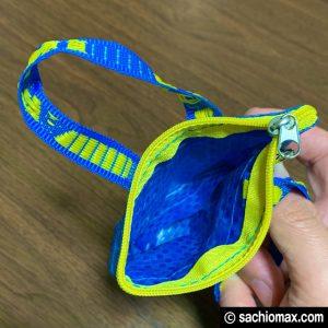 【IKEA】イケアバッグ型ミニポーチ(キーホルダー)99円が可愛い☆03