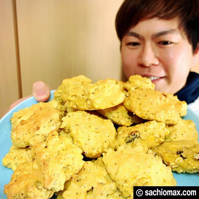 【お菓子作り】大量に余ったミューズリーを美味しく消化する-レシピ00
