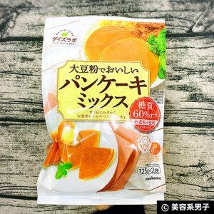 【お菓子作り】大量に余ったミューズリーを美味しく消化する-レシピ02