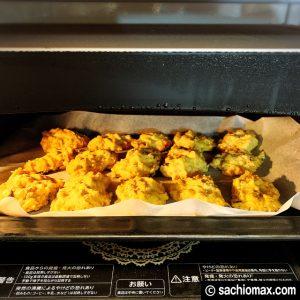 【お菓子作り】大量に余ったミューズリーを美味しく消化する-レシピ10