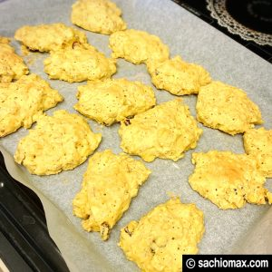 【お菓子作り】大量に余ったミューズリーを美味しく消化する-レシピ12