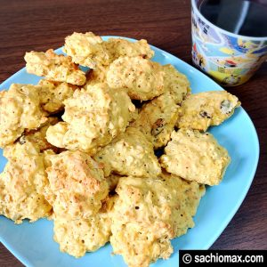 【お菓子作り】大量に余ったミューズリーを美味しく消化する-レシピ14
