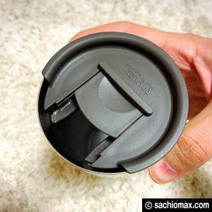 【おうちカフェ】THERMOSタンブラーでコーヒーは美味しく飲める?07