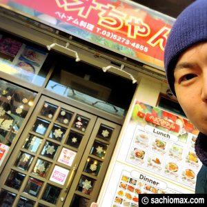 【珈琲】初めての「ベトナムコーヒー」淹れ方と甘さの理由-感想00