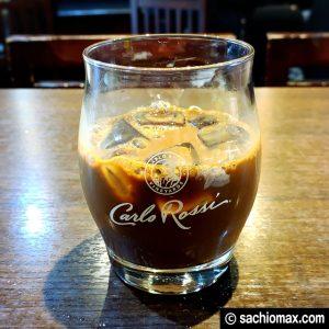 【珈琲】初めての「ベトナムコーヒー」淹れ方と甘さの理由-感想05