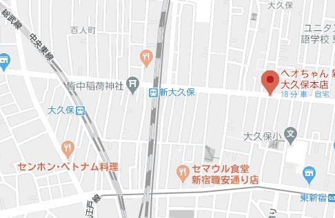ベトナム料理店「ヘオちゃん(ヘオチャン-10