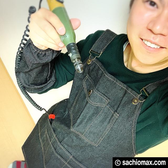 【工作】ルーター作業には腕カバー付きエプロンがあると便利☆00