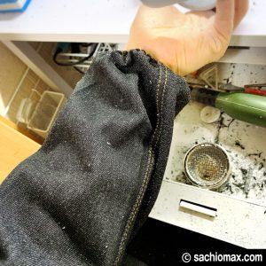 【工作】ルーター作業には腕カバー付きエプロンがあると便利☆08