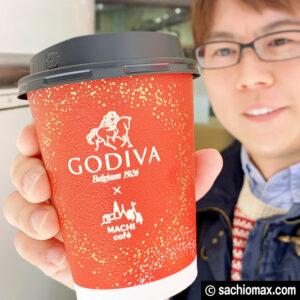 【飲んでみた?】ローソンxGODIVAコラボ「ショコラカフェ」感想00