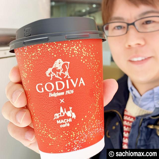 【飲んでみた?】ナチュローxGODIVAコラボ「ショコラカフェ」感想00