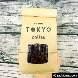 【おうちカフェ】「東京コーヒー(豆)」オススメの淹れ方/温度/香り01