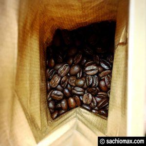 【おうちカフェ】「東京コーヒー(豆)」オススメの淹れ方/温度/香り04