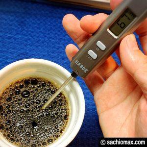 【おうちカフェ】「東京コーヒー(豆)」オススメの淹れ方/温度/香り11