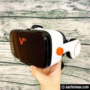 【VR体験】自宅で楽しむなら3000円くらいのゴーグルで十分な理由01