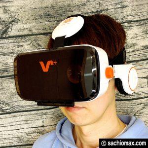 【VR体験】自宅で楽しむなら3000円くらいのゴーグルで十分な理由06