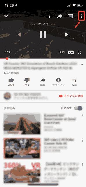 【VR体験】自宅で楽しむなら3000円くらいのゴーグルで十分な理由09