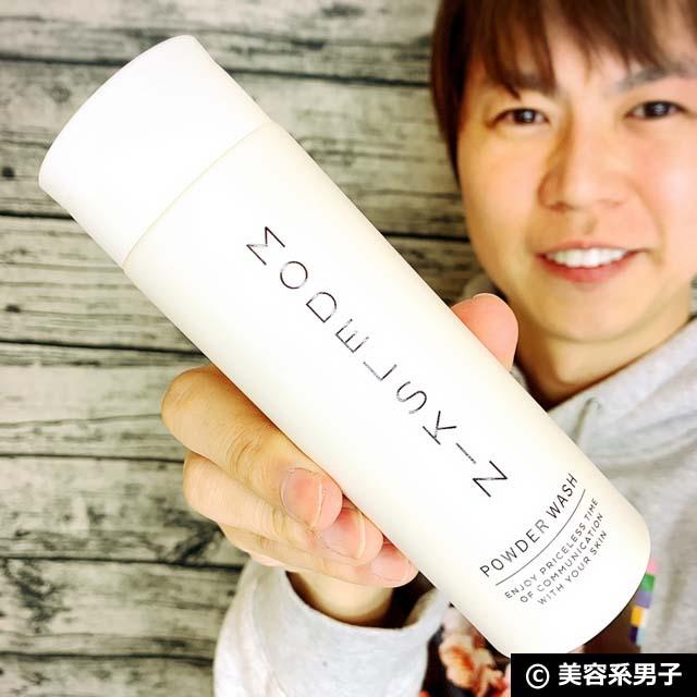 【美肌】素肌を育む洗顔料 モデルスキンパウダーウォッシュ-口コミ