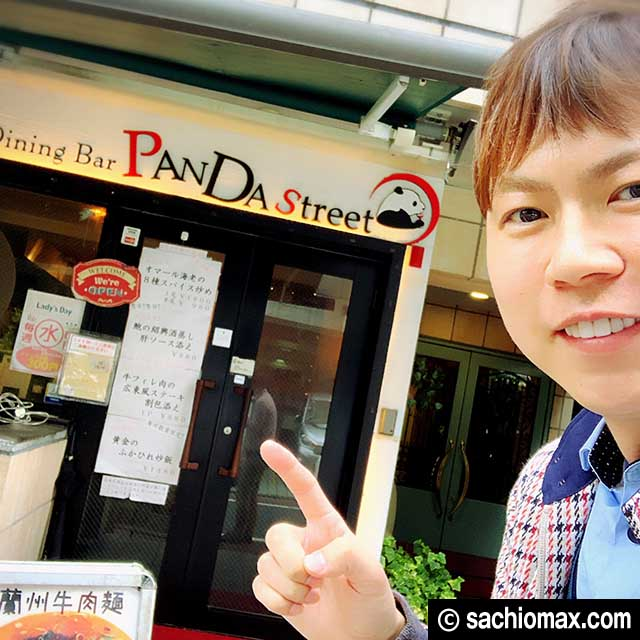 【間違いない】高田馬場ランチでオススメNo.1はパンダストリート00