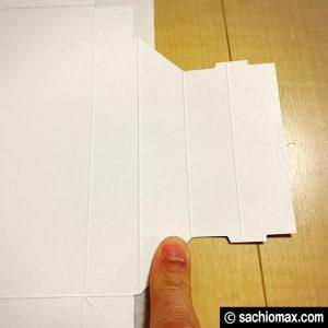 【簡単】お気に入り写真で作るSEIWAファブリックパネルキット10