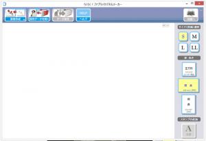 【簡単】お気に入り写真で作るSEIWAファブリックパネルキット25