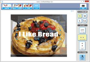 【簡単】お気に入り写真で作るSEIWAファブリックパネルキット28