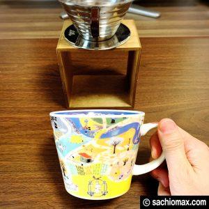 【おうちカフェ】Seria(セリア)ドリッパースタンド最高です。全2種10