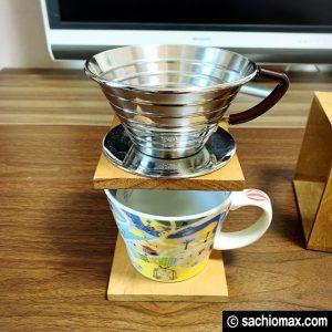 【おうちカフェ】Seria(セリア)ドリッパースタンド最高です。全2種12