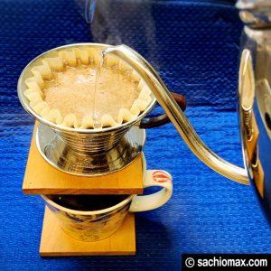 【おうちカフェ】Seria(セリア)ドリッパースタンド最高です。全2種13