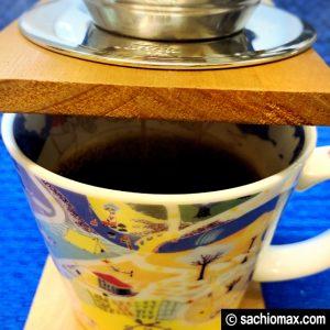 【おうちカフェ】Seria(セリア)ドリッパースタンド最高です。全2種14
