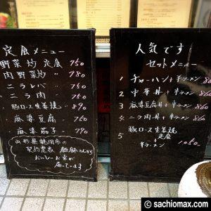 【高田馬場】手塚治虫先生の愛した「あんかけ焼きそば」一番飯店05